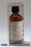 Belly Relax Oil - Масло для профилактики растяжек с дополнительным антисрессовым эффектом